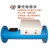 供应电子水处理仪