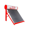 供应雨沐太阳能