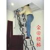 供应室内阁楼楼梯,上海阁楼伸缩楼梯,阁楼楼梯厂家金帝