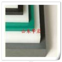 供应UHMWPE板材、PE板材、HDPE板材