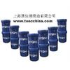 供应镁合金切削液SH TONC345