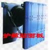 供应超高分子量聚乙烯护舷贴面板