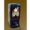 供应HV-302MHC咖啡机