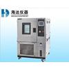 供应海达不干胶保持力试验机︱不干胶保持力试验机生产商
