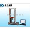 供应海达HD-604剥离试验机︱湖南湖北胶带剥离试验机