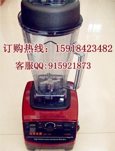 供应现磨豆浆机现磨豆浆技术美的豆浆机