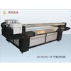 供应最好的最耐用的铁皮印UV刷设备