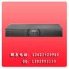 供应DH-DVR3116大华16路网络硬盘录像机