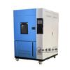 供应北京水冷式氙灯试验机(试验标准:GB/T16422)