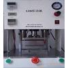 供应LED专用翻晶膜(图) 扩张机,扩晶机, 翻晶机-篮色,翻晶