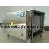 供应JZ-YJ-D8A油烟净化器 JZ-YJ-D系列油烟净化