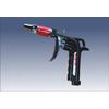 供应史帝克ST302A离子风枪,防静电除尘枪、手动离子静电除尘枪