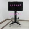 供应厂家直销电视架/液晶电视架/液晶电视移动架/液晶电视支架