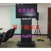 供应液晶电视支架/液晶电视机架/液晶电视落地架/液晶电视移动架