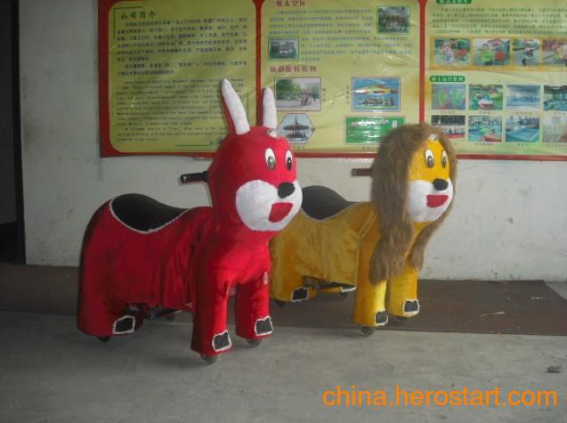 供应电动玩具车 电动毛绒玩具车 毛绒电动玩具车 电动动物车