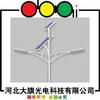 供应太阳能LED路灯/太阳能庭院灯/大功率高光效