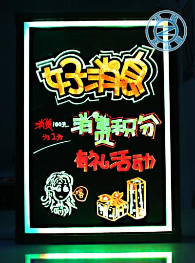 供应LED电子手写荧光板-黑龙江广告界最新时尚宣传工具!