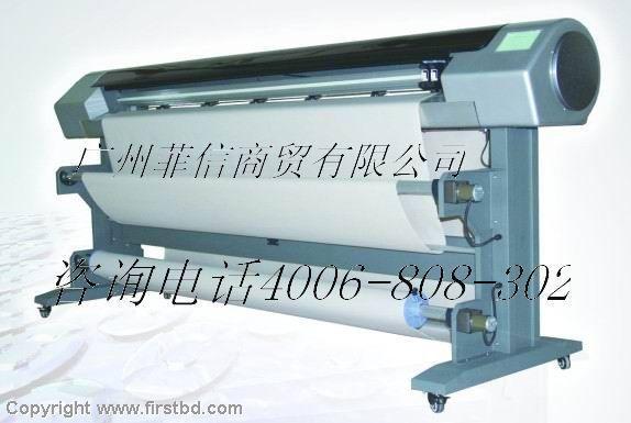 供应广州菲信直销各种品牌双喷绘图仪,长地,锐特,汉邦打印机