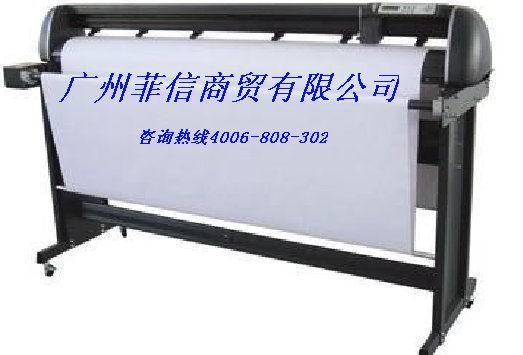 供应锐特笔式切割一体机销售,性能稳完善的售后服务