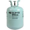 供应【HCR22】,【厂家直供】