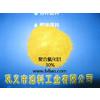 供应优质高效聚合氯化铝PAC厂家价格