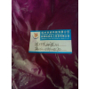 供应杭州前进厂家直销喹吖啶酮紫颜料紫19