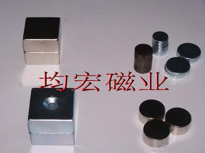 供应钕铁硼镀锌大方块除铁强磁 金属印刷白板冰箱贴