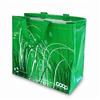 供应应广州覆膜袋厂家 覆膜袋制作  覆膜袋生产