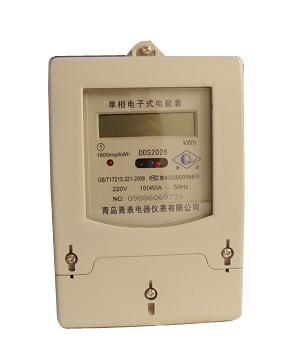 供应电力局专供表单相电子式电能表DDS2026
