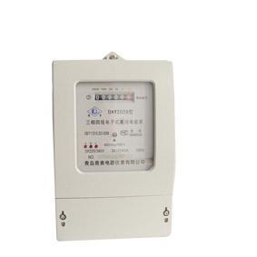 供应电度表厂家销售DXS2026三相三线电子式无功电能表