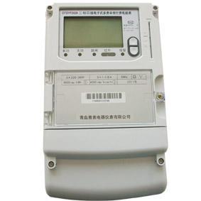 供应青岛三相电子式多费率预付费电能表