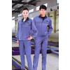 供应工作服服装厂,工作服定做厂家,工作服订购