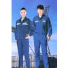 供应女士工作服,秋季工作服,餐厅工作服-天津庆洋制衣定做工作服