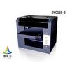 供应万能打印机 万能彩印机