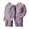 供应制服防护服