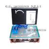 供应2011全息普通版检测仪