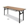 折叠会议桌 培训桌TB003