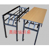 供应培训桌 折叠桌TB01