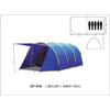 沙滩帐篷/野营帐篷