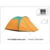 野营帐篷/户外帐篷sy-12