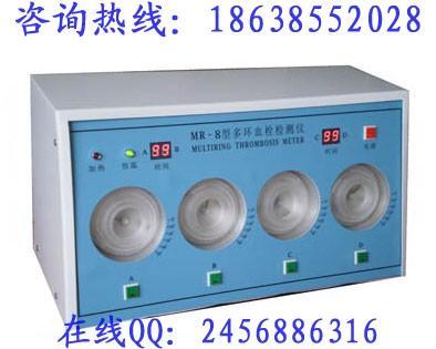 供应MR-16加强型血栓治疗仪