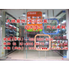 供应在河南郑州数码店装修开店如何赚钱