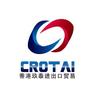 供应香港进口代理汽车配件运输/香港快件进口代理汽车配件运输