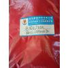 供应杭州前进厂家直销3128永固红F5RK颜料红170