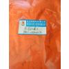 供应杭州前进厂家直销1151永固桔黄G颜料橙13
