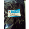 供应杭州前进厂家直销6250青莲色源颜料紫3
