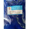 供应杭州前进厂家直销4352酞青蓝B颜料蓝15:0