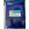 供应杭州前进厂家直销4382酞青蓝BGS颜料蓝15:3