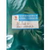供应杭州前进厂家直销5319酞青绿G颜料绿7