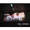 供应嘉兴广告LED大显示器
